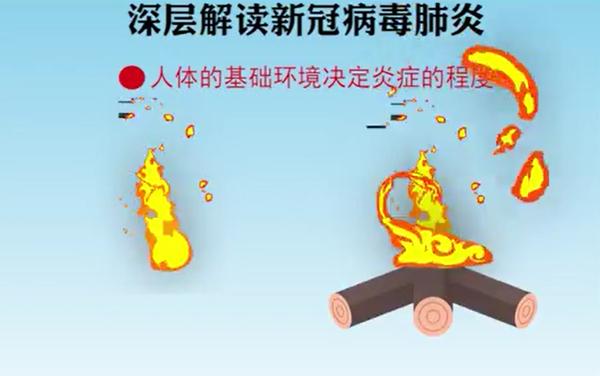 火截图.jpg